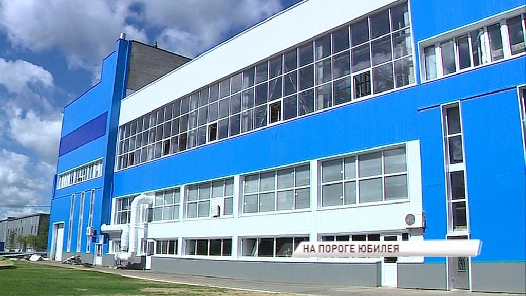 Гаврилов-Ямский завод «Агат» отметил полувековой юбилей