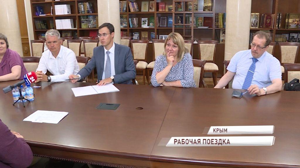 Ярославские вузы помогут крымскому федеральному университету в подготовке кадров для промышленности