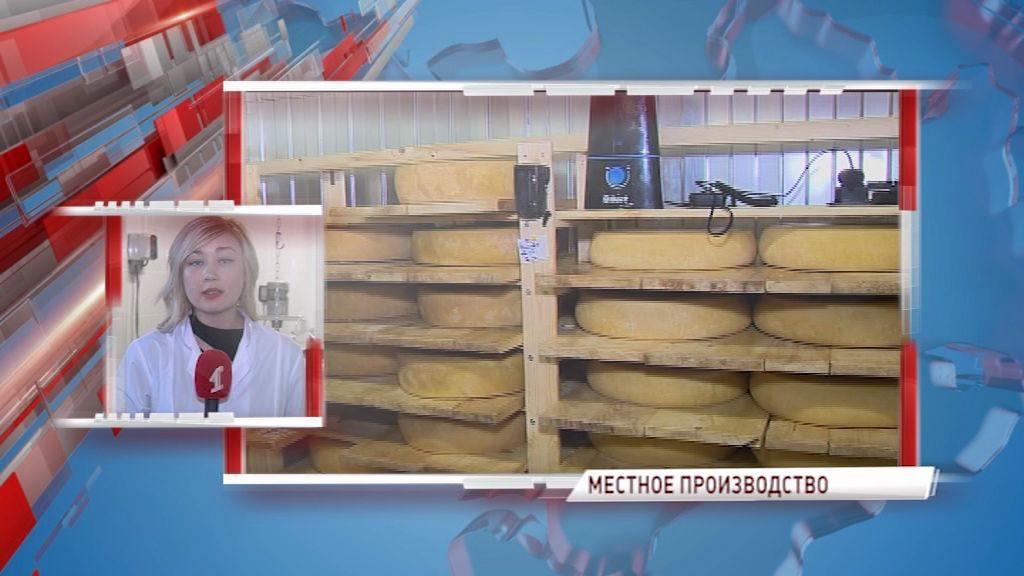 Ростовский молочный цех будет работать по европейским технологиям