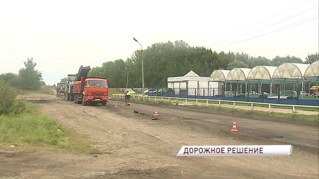 В Ярославском регионе идет масштабная реконструкция дорог