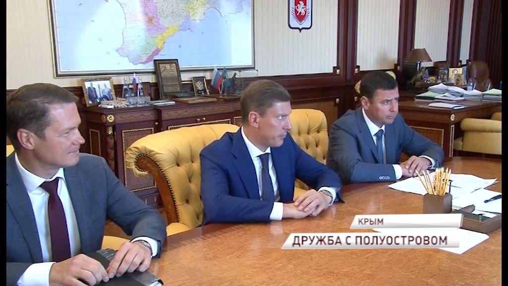 Ярославская область совместно с Крымом реализует ряд перспективных проектов