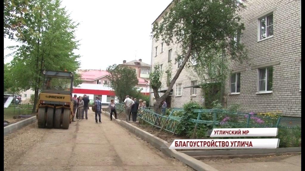 В Угличе по программе «Решаем вместе!» отремонтируют дворы