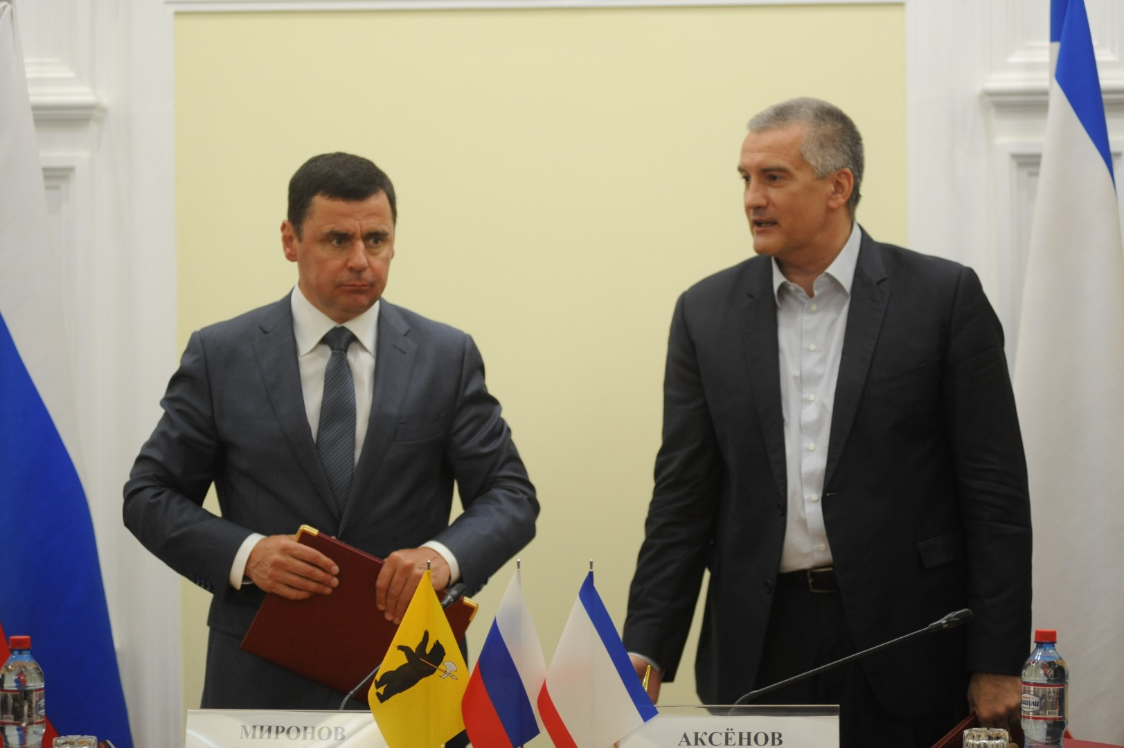 Глава Крыма: Ярославская область - один из самых надежных субъектов страны»
