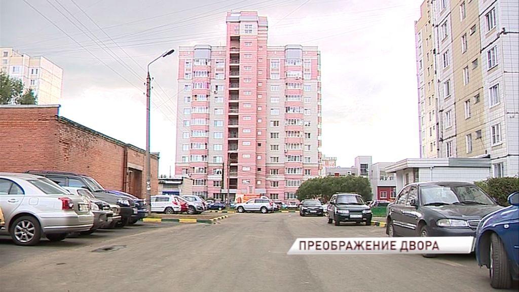 Жители многоэтажки на Лескова дождались ремонта двора