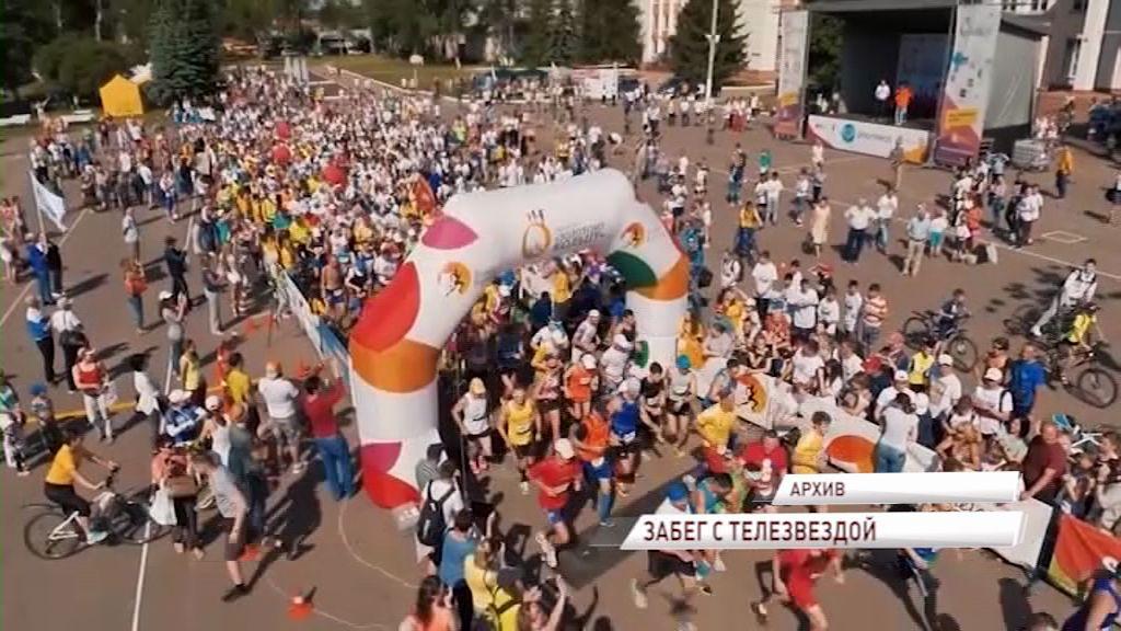 Тина Канделаки отправится на пробежку по Ярославлю
