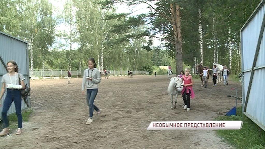 Верховая езда и актерское мастерство: воспитанники спецучреждения покажут уникальный спектакль