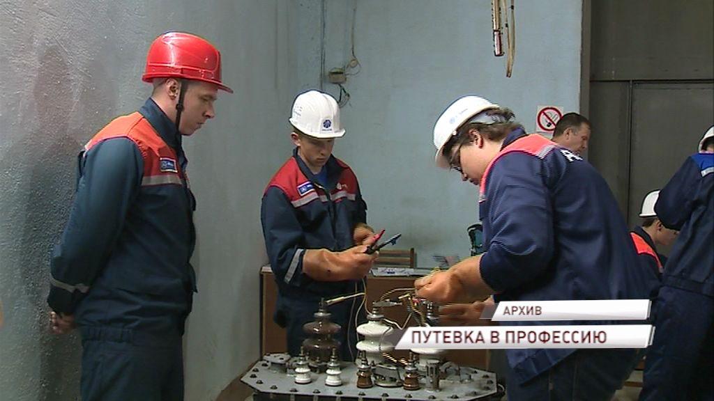 В Ярославской области завершился сезон летних стройотрядов энергетиков