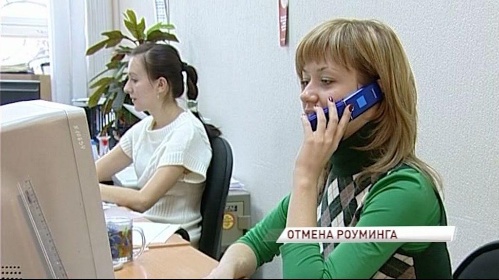 Стало известно, когда отменят внутрисетевой роуминг в России