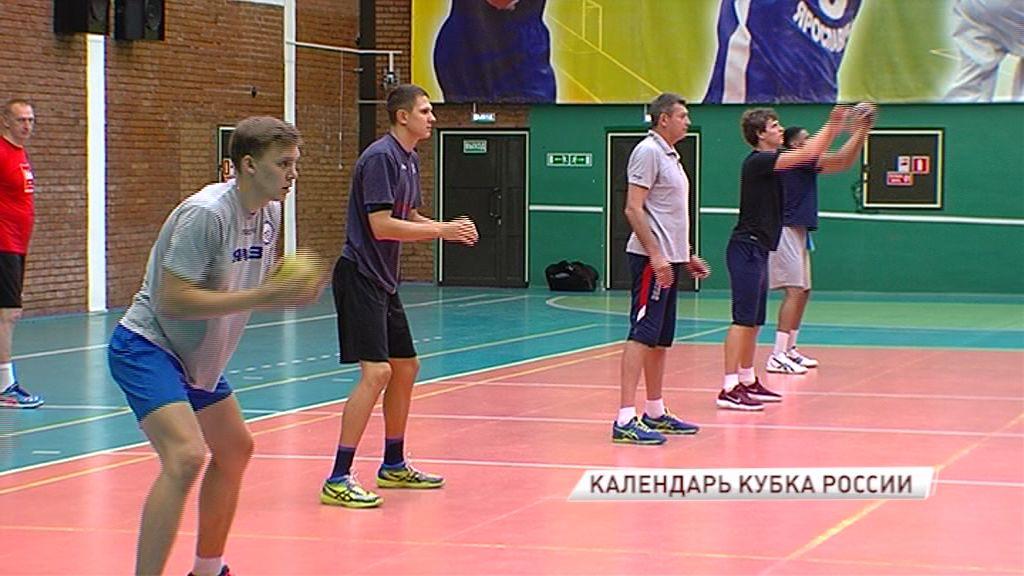 Стал известен календарь предварительного этапа Кубка России по волейболу
