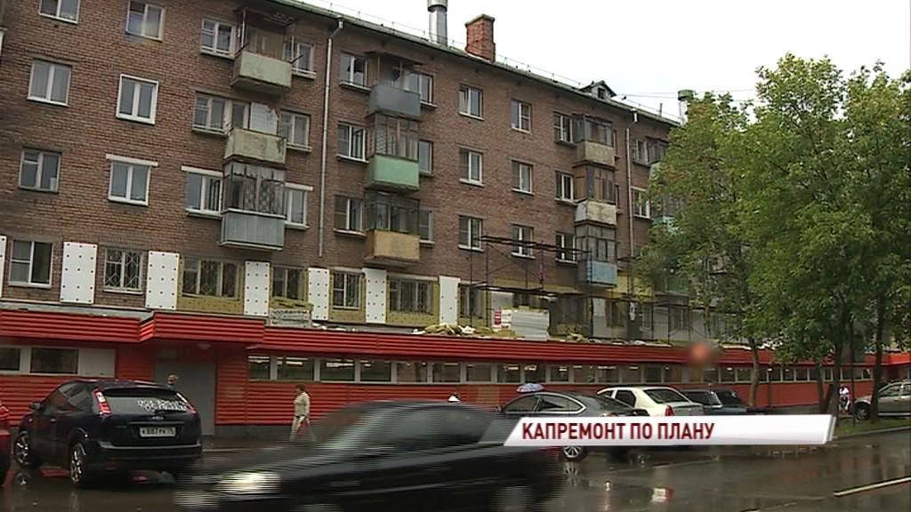 Пятиэтажку на Пирогова отремонтируют к середине октября