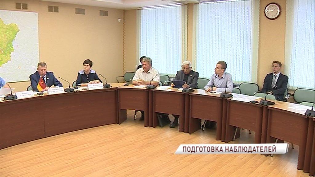 Выборы в областную Думу будут контролировать общественники