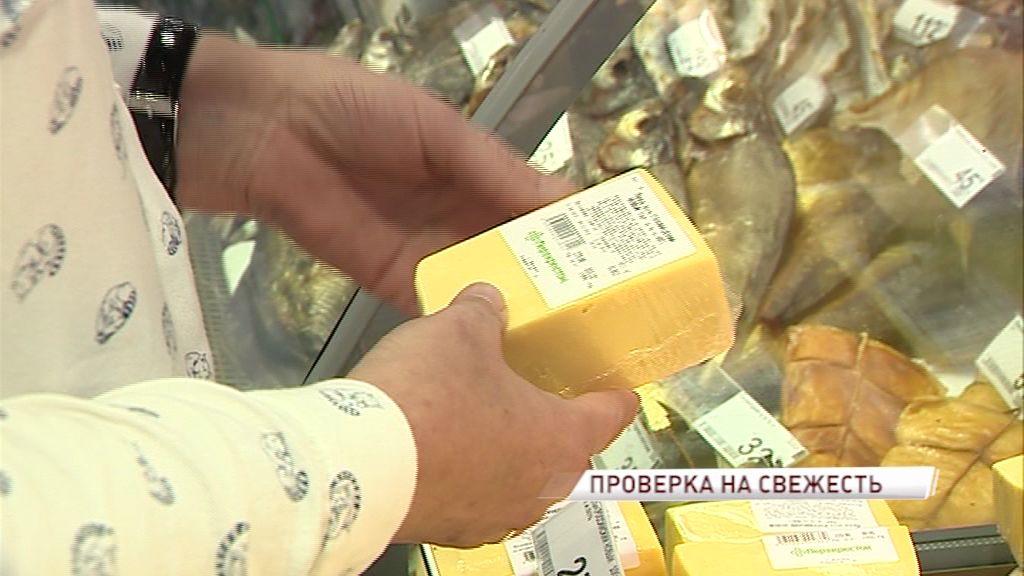 «Народный контроль» проверил продуктовый магазин на Толбухина