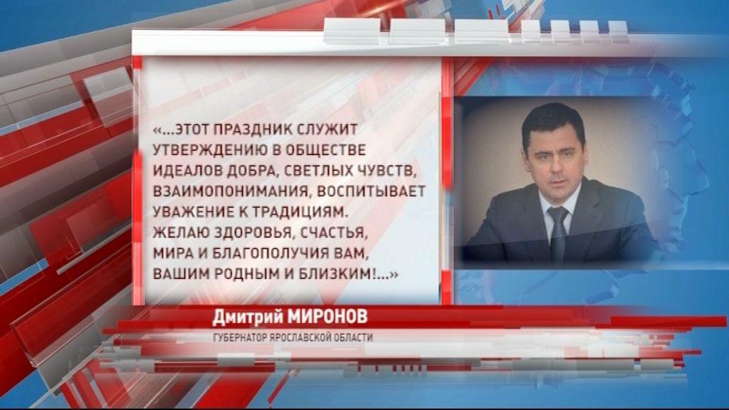 Дмитрий Миронов поздравил мусульман с праздником