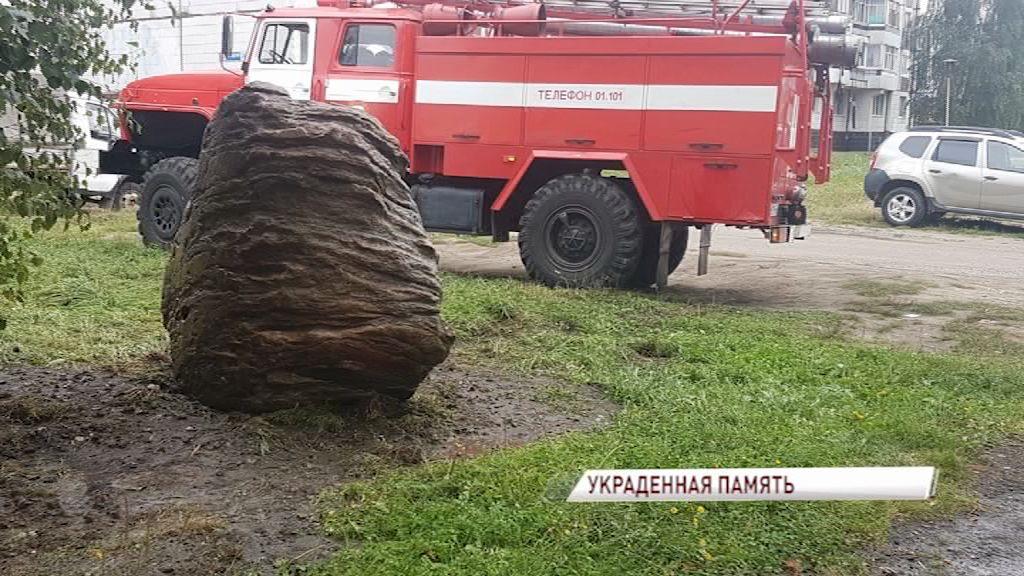 Памятный знак погибшему массажисту «Локомотива» снесли