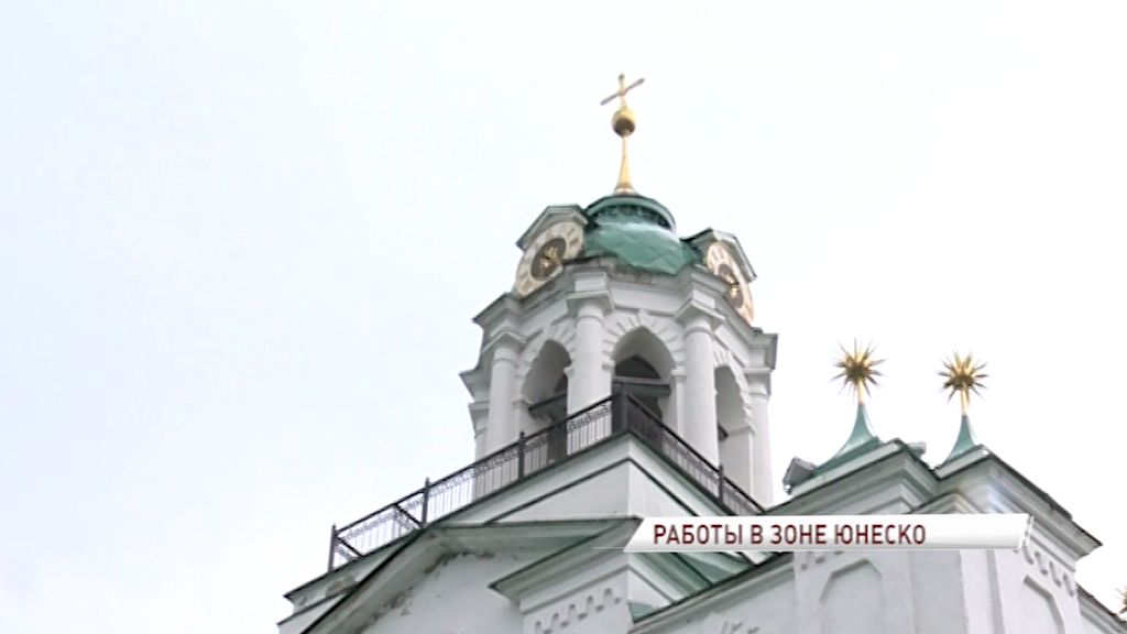 В Ярославле несколько знаковых объектов в зоне ЮНЕСКО отремонтируют в этом году