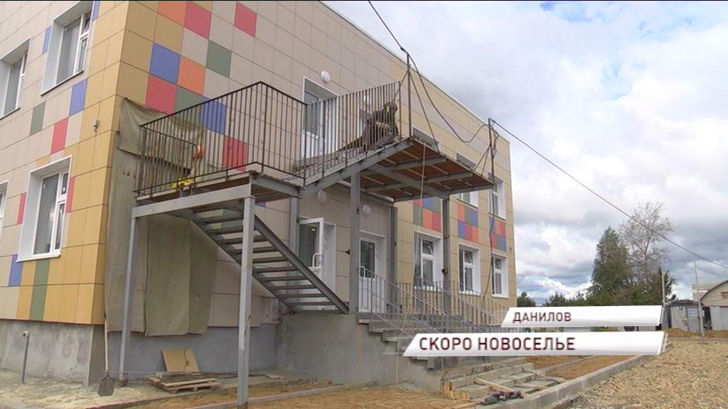 Даниловский детский сад откроет двери для 240 ребят