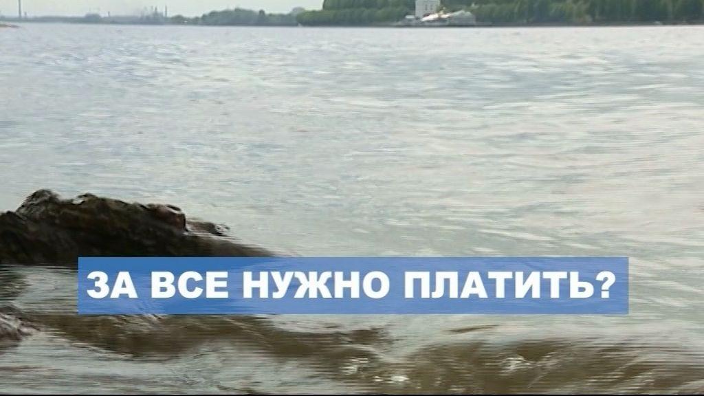 В Ярославле закрывается купальный сезон, а власти заговорили о платных пляжах