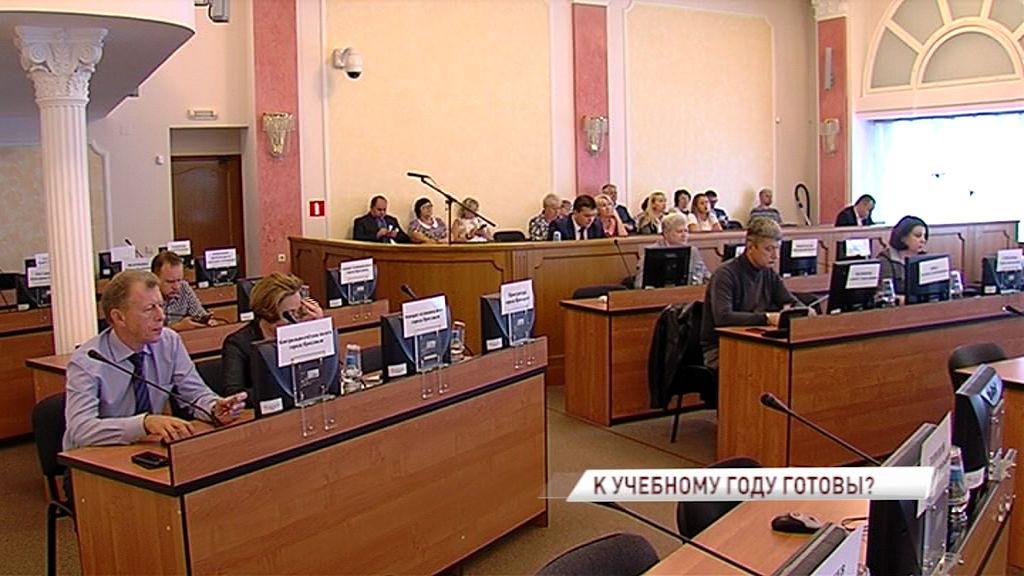 Заседание правительства: по Черному морю будет курсировать «Рыбинск», в Ярославле появится «Кванториум» и все образовательные учреждения готовы к 1 сентября