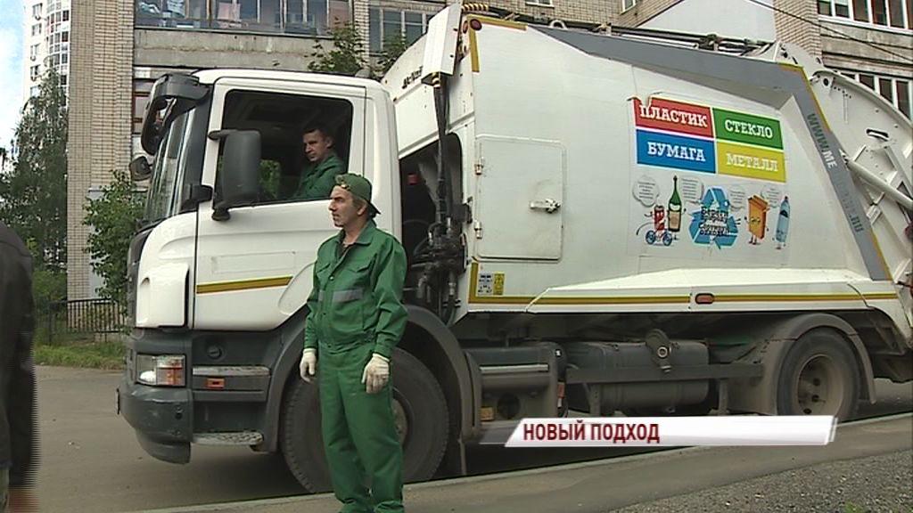 С сентября в регионе начнет работать единый оператор по вывозу мусора