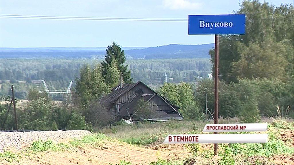В три деревни Ярославского района вернулось электричество