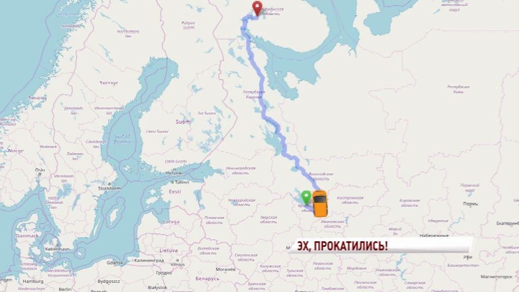 Жители Рыбинска покатались на такси на 19 тысяч