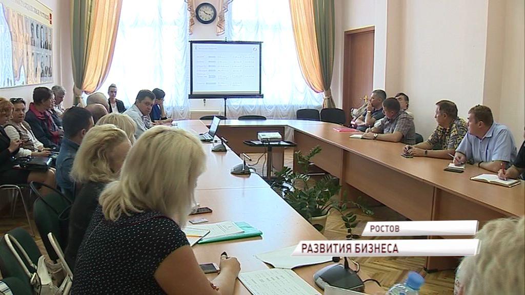 В Ростове обсудили современные инструменты развития бизнеса в регионе