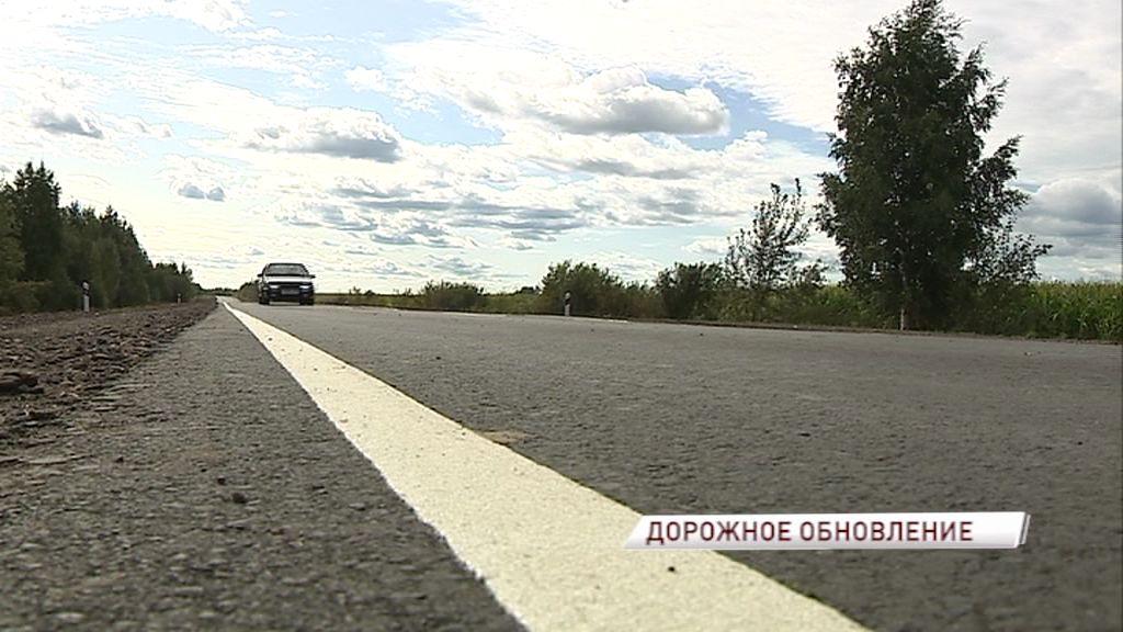 Участок дороги Ярославль - Тутаев отремонтировали по новой технологии