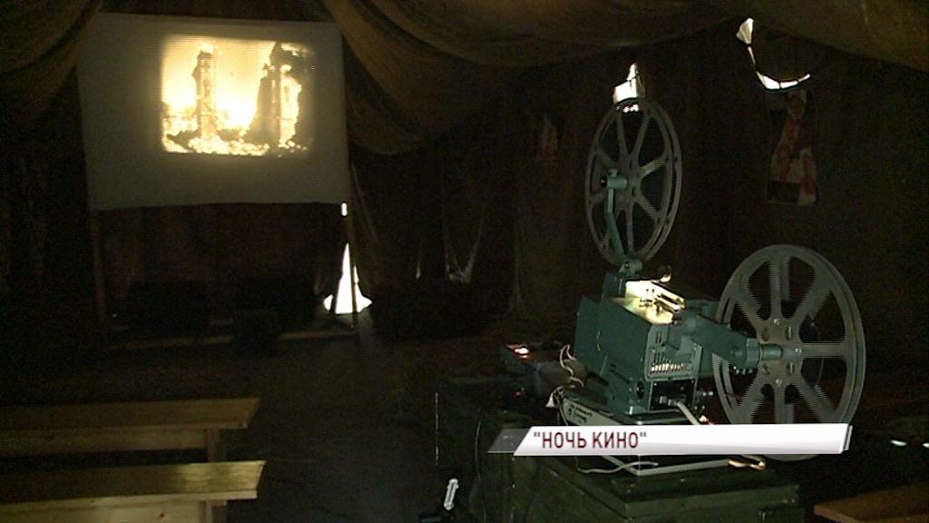 «Ночь кино»: какие картины покажут и чем удивят ярославцев
