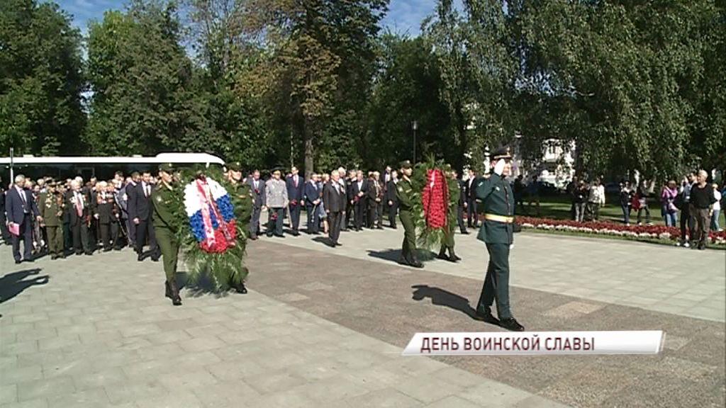 В Ярославле почтили память павших во время Курской битвы