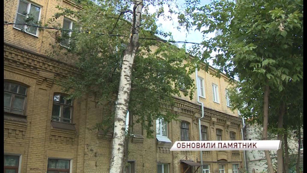 На Ушинского отремонтировали памятник архитектуры