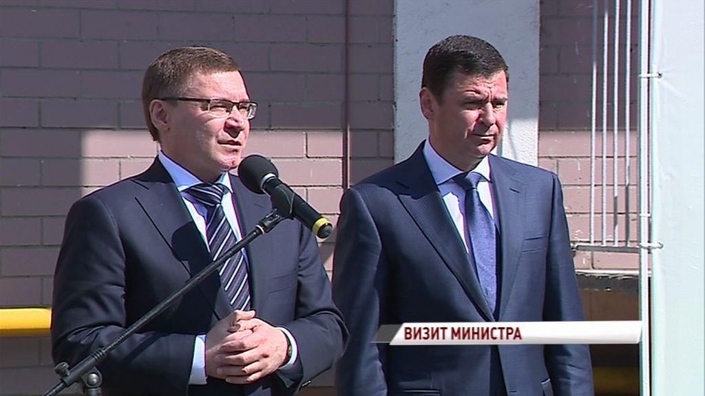 Министр строительства и ЖКХ России: «Ярославская область – один из лидеров в решении проблем обманутых дольщиков»