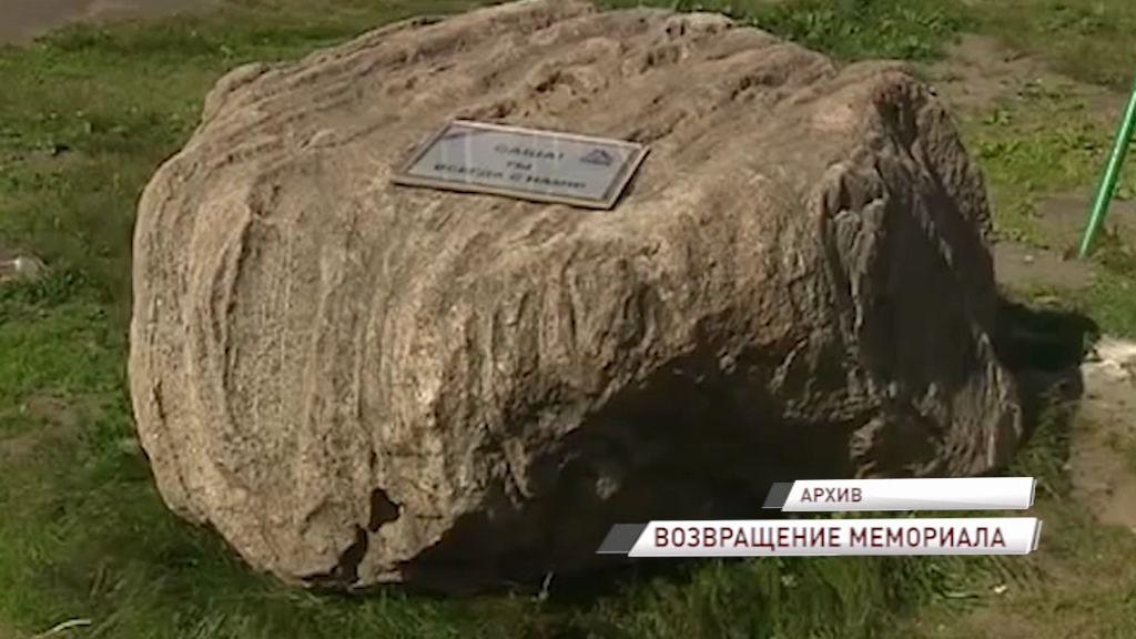 Поклонный камень погибшему массажисту «Локомотива» вернули на место