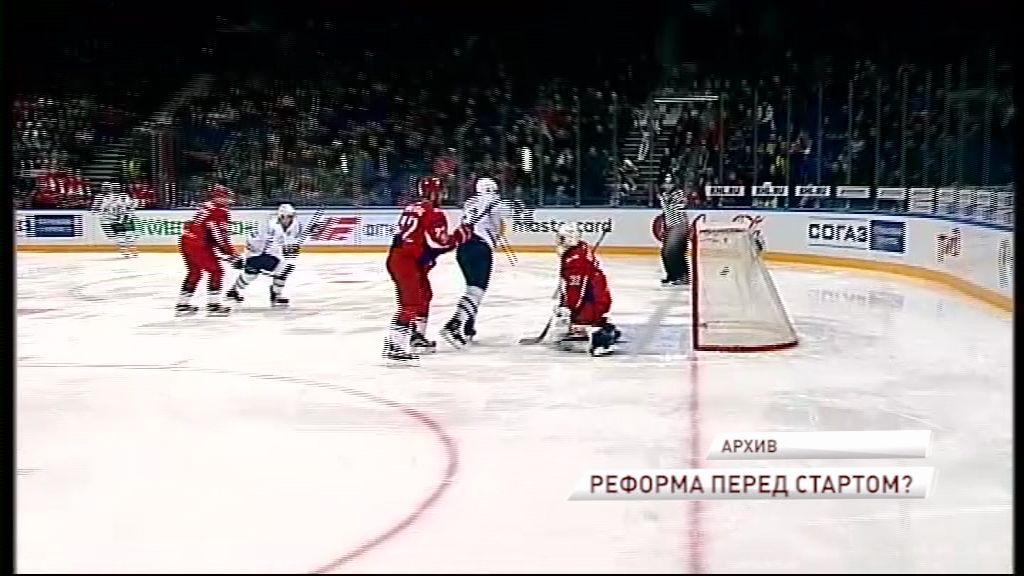 КХЛ может изменить систему начисления очков