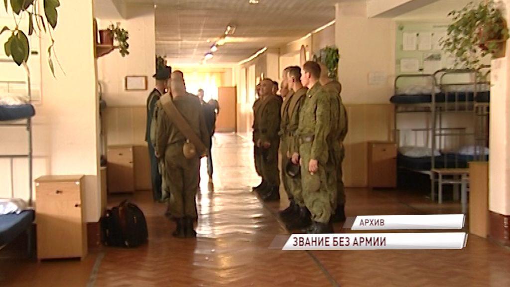 Российские студенты смогут избежать призыва в армию
