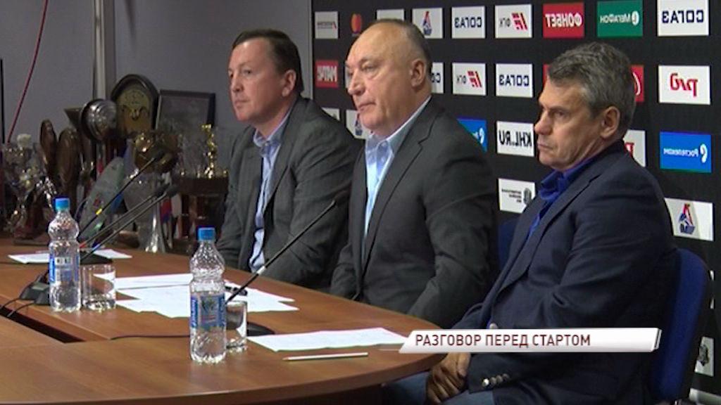 Руководство и тренер «Локомотива» поделились предстоящими планами на сезон