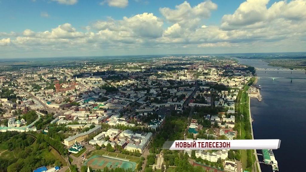 На «Первой Ярославском» стартует новый телесезон