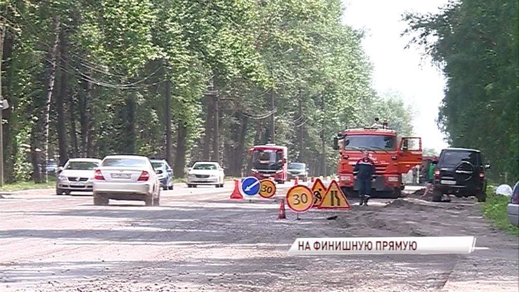«Решаем вместе!»: более 45 тысяч жителей области проголосовали за ремонт дорог
