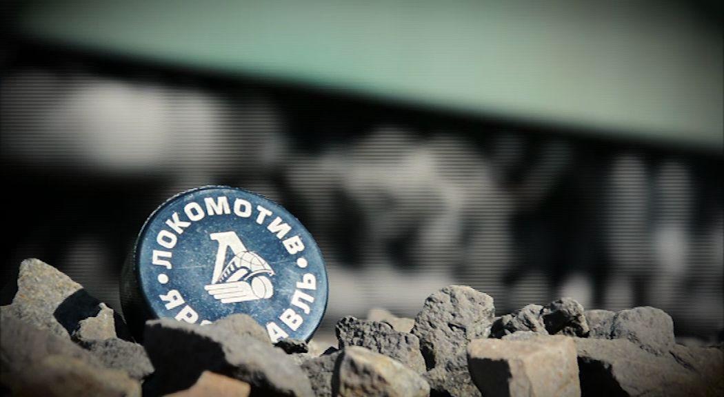 «Первый Ярославский» выпустил промо-ролик к новому хоккейному сезону