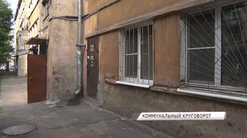 Из-за отсутствия пароотвода квартиры на проспекте Ленина превратились в газовые камеры