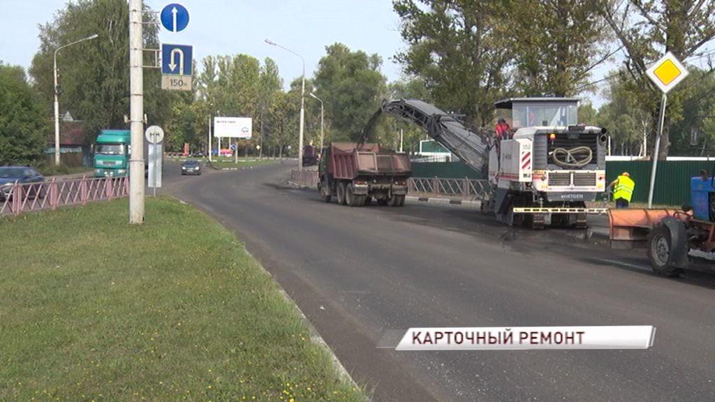 На 35 проблемных дорогах в Ярославле сделают карточный ремонт