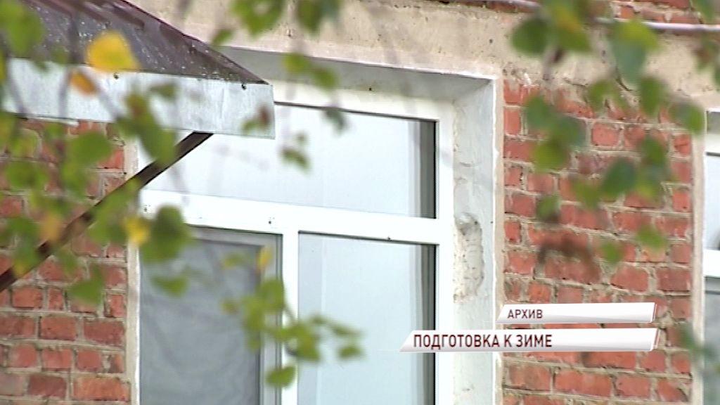 18 тысяч многоквартирных домов подготовят к отопительному сезону в регионе