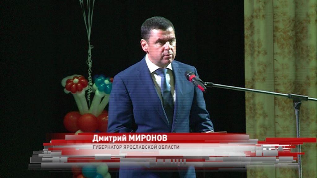 Дмитрий Миронов: «Мы готовим профессионалов, которые будут востребованы в регионе»