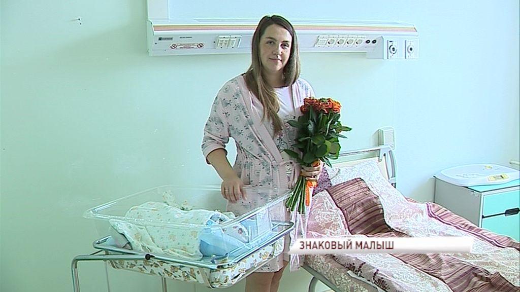 В Областном перинатальном центре родился юбилейный малыш