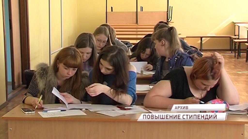 Российские студенты станут богаче: названа прибавка к стипендиям