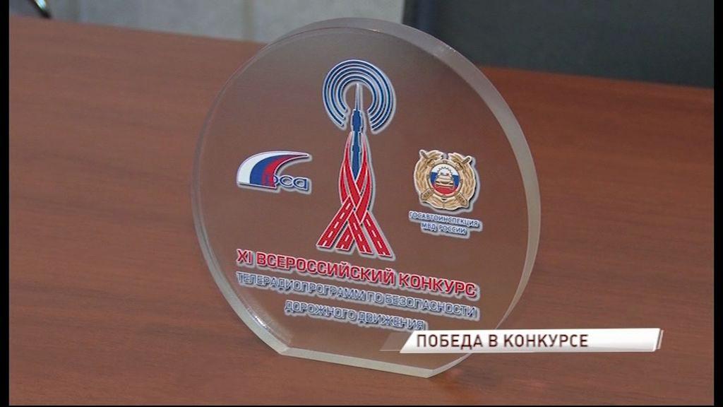 Программа «Первого Ярославского» победила во Всероссийском конкурсе