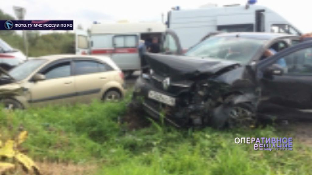 В тройном ДТП в Рыбинске пострадали люди