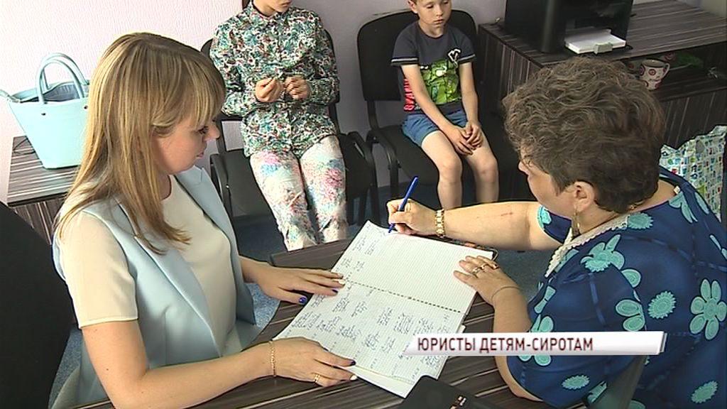 В Ярославле продолжается проект «Юристы в помощь детям-сиротам»