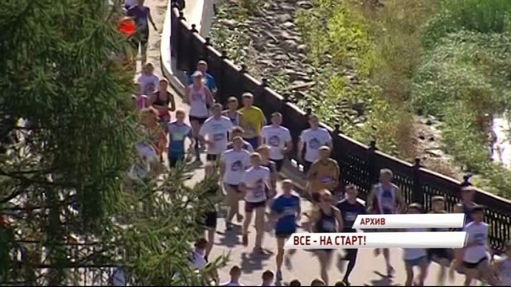 На старт ярославского полумарафона выйдут семь тысяч спортсменов