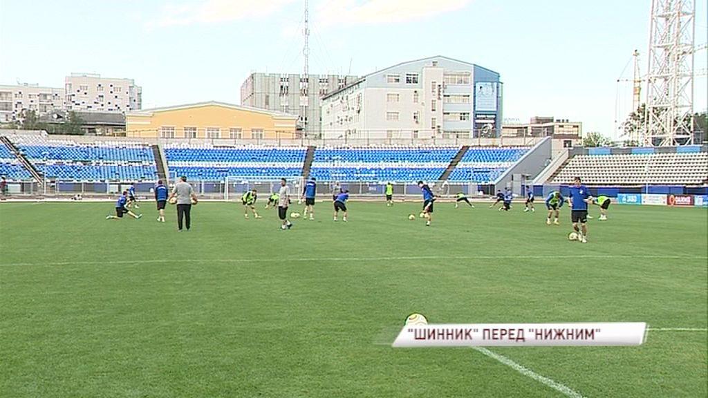 Волжское дерби: «Шинник» готовится к игре с «Нижним Новгородом»