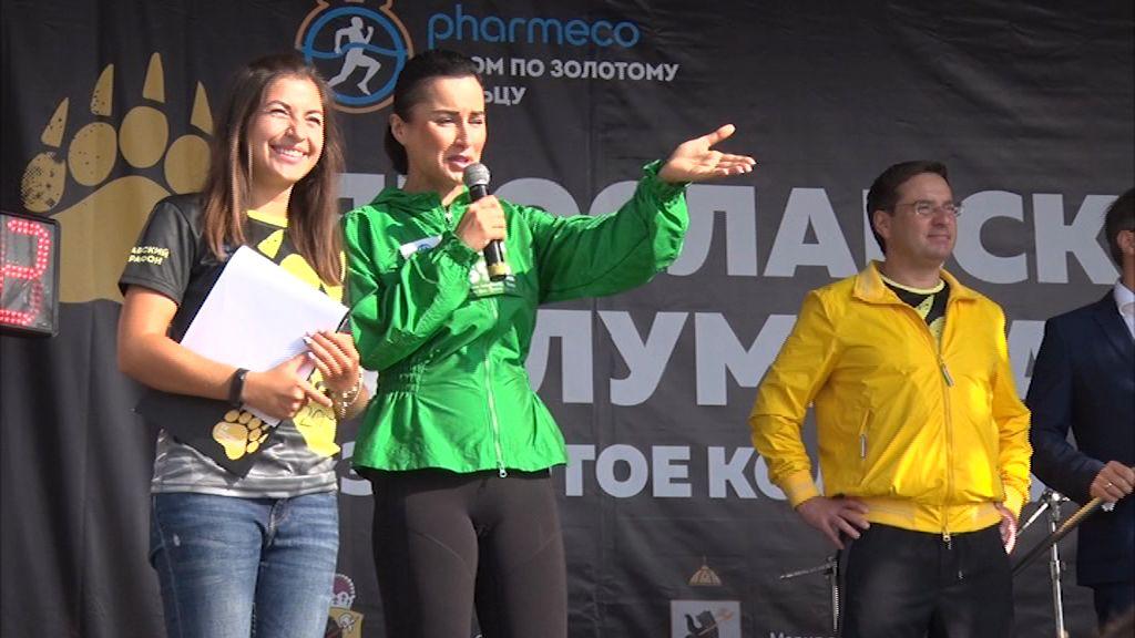 Тина Канделаки пробежалась в ярославском полумарафоне